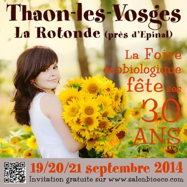 Salon La Rotonde en septembre 2014